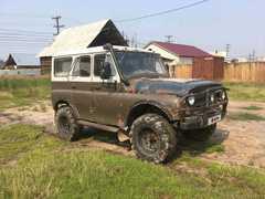 Якутск 469 1978