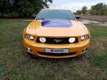 Краснодар Mustang 2011