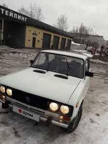 Ногинск 2106 1996