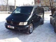Омск V-Class 1998