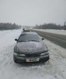 Ярославль 626 1994