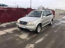Барнаул Escudo 2001