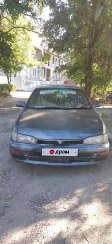 Симферополь Sprinter 1994