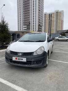 Новосибирск AD 2008