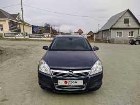 Сысерть Astra 2011