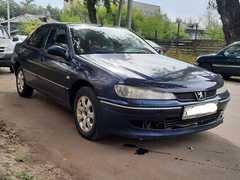 Иркутск 406 2001