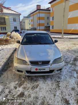 Новоуральск Accord 1999
