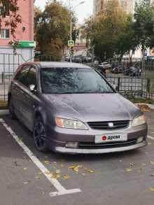 Екатеринбург Avancier 2000