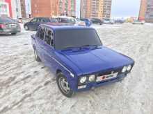 Иркутск 2106 1976