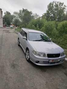 Курган Avenir 2003