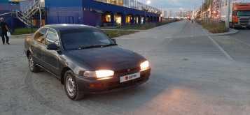 Екатеринбург Sprinter 1992