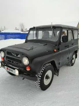 Екатеринбург 3151 1997