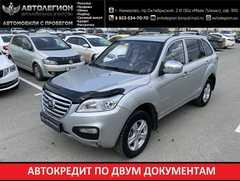 Кемерово X60 2015