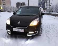 Уфа Scenic 2012