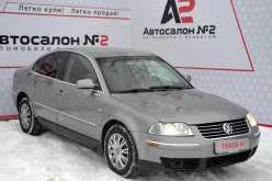 Нижний Новгород Passat 2001