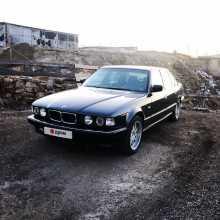 Волгоград 7-Series 1989