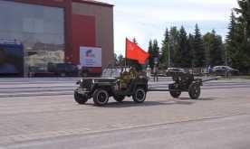 Междуреченск 67 1943