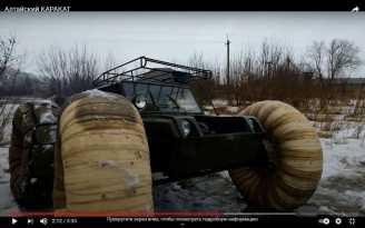 Барнаул Самособранные 2010