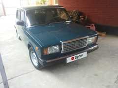 Армавир 2105 2005