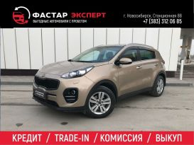 Новосибирск Kia Sportage 2017