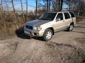 Брянск Pathfinder 2000