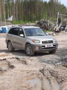 Петрозаводск RAV4 2001