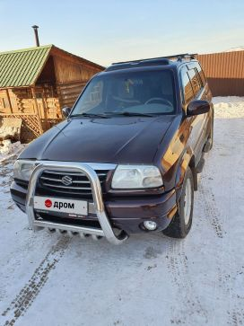Улан-Удэ Grand Vitara XL-7