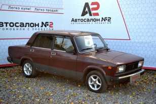 Нижний Новгород 2105 2007
