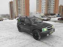 Уфа Tracker 2000