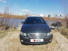 Улан-Удэ Solano 2012