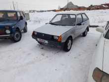 Шарыпово Таврия 1994