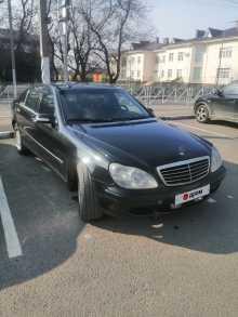 Краснодар S-Class 2002