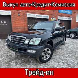 Новокузнецк LX470 2004