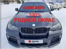 Новосибирск X6 2008