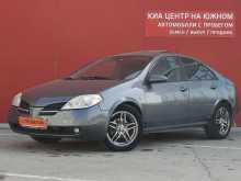 Тольятти Primera 2002