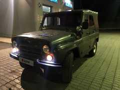 Кемерово 3151 2001