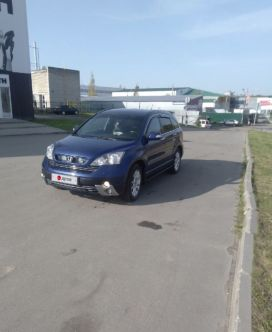 Вологда CR-V 2008