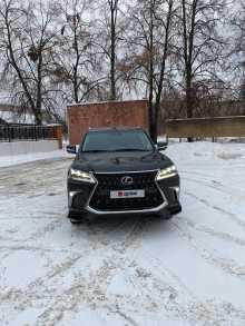 Москва LX570 2018