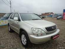 Ярославль RX300 2000