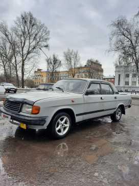 Кемерово 31029 Волга 1997