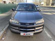 Иркутск Axiom 2002