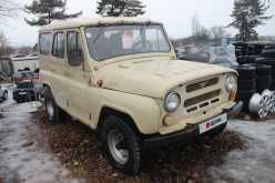 Воронеж 3151 1997