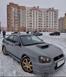 Кострома Impreza WRX 2005