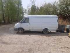 Екатеринбург 2217 2006