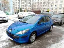 Москва 307 2006