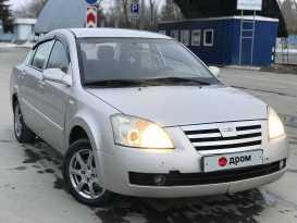 Екатеринбург Fora A21 2009