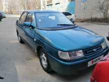 Воронеж 2110 1998