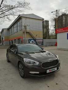 Краснодар Quoris 2014
