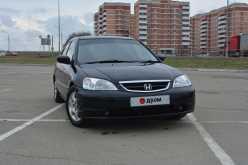 Краснодар Civic Ferio 2003