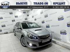 Новосибирск Subaru Legacy 2010